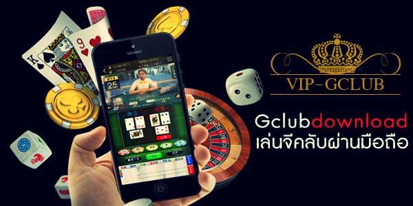 vip-gclub