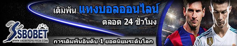 banner-soccersbobet24good